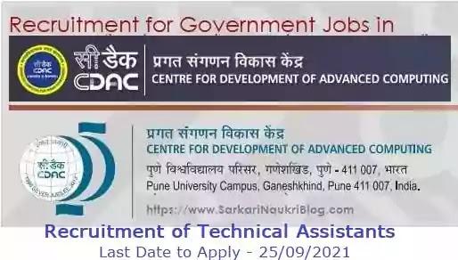 CDAC Bengaluru Technical Assistant Recruitment 2021