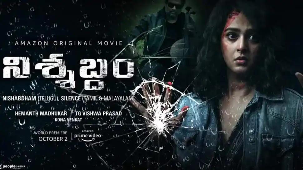 Nishabdham Full Movie in Amazon Prime Video on October 2