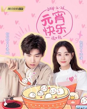 Download Drama China Cute Programmer Subtitle Indonesia