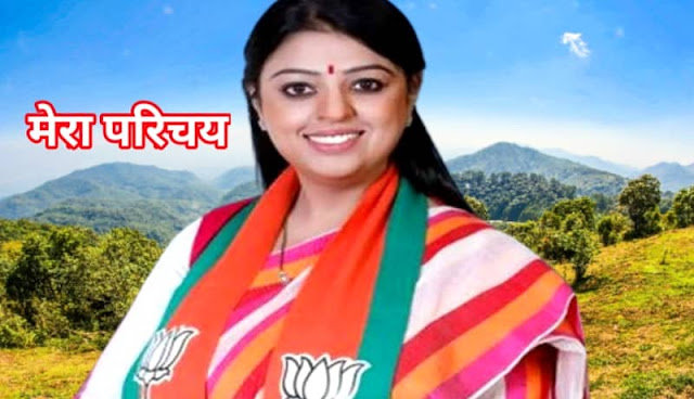 Priyanka tibrewal biography in hindi, priyanka tibrewal politician