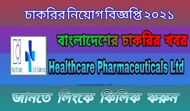 Healthcare Pharmaceuticals Ltd Recruitment Circular 2021