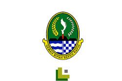 Lowongan Kerja Dinas Bina Marga dan Penataan Ruang Provinsi Jawa Barat Tahun 2020