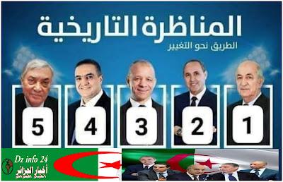 المناظرة الانتخابية الجزائر vote,Algérie Vote