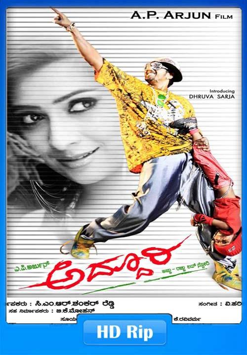 Addhuri 2018 720p Hindi Dubbed WEBHD x264 | 480p 300MB | 100MB HEVC Poster