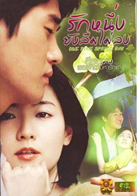 One Fine Spring Day 2001 Korean 480p BluRay 500MB With Bangla Subtitle