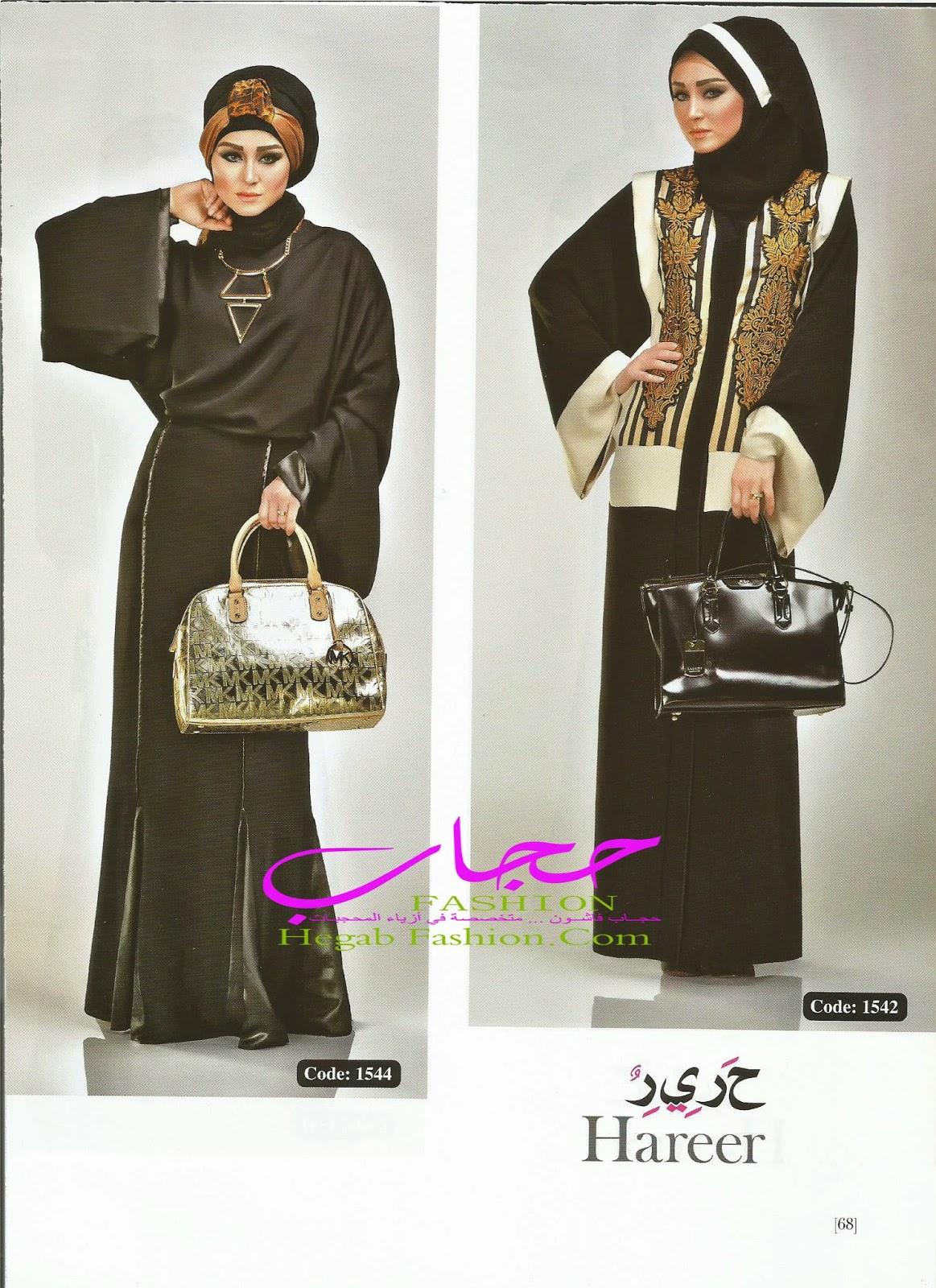 e30865a2cd293 مجلة حجاب فاشون - Hijab Fashion Magazine  حجاب فاشون 2015