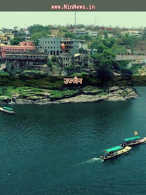 रिवाइज्ड गाईन लाइन के अनुसार बाजार खोलने की व्यवस्था एवं शर्तों के अधीन गतिविधियां प्रारम्भ करने का आदेश जारी / Ujjain News