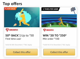 Amazon Dream 11 Offer - Get 50% Cashback on Add Money For All Users