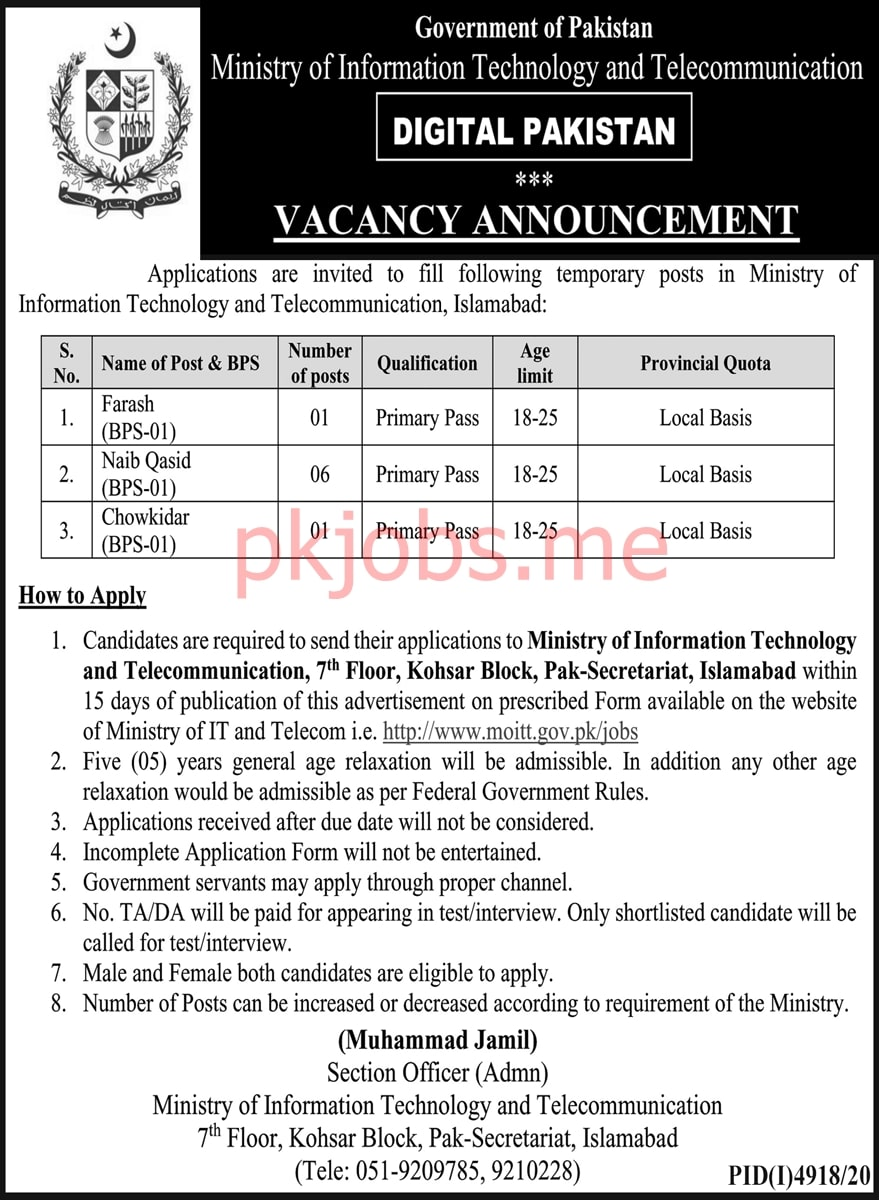 Latest Ministry of Information Technology Class IV Posts 2021