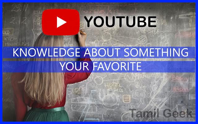 earn money from youtube tamilgeek