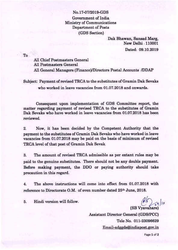 Payment of revised TRCA to GDS