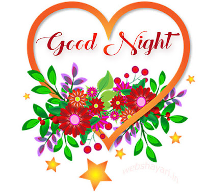 dil good night wallpaper pic