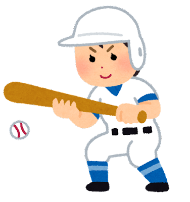 野球のバントのイラスト(女性)