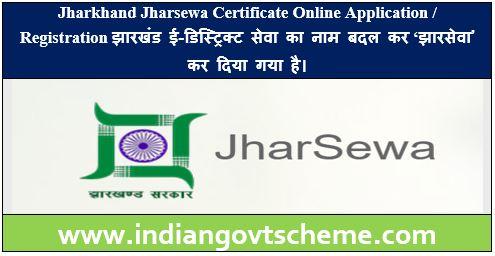 Jharkhand Jharsewa Certificate