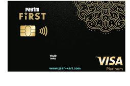 Paytm Credit Card क्या है ? Paytm Credit Card कैसे apply करें |