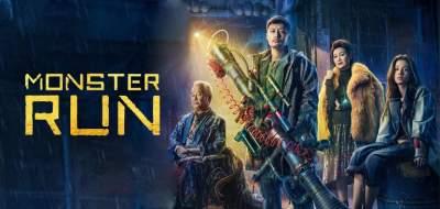 Monster Run 2020 Hindi English Telugu Tamil Full Movies 480p