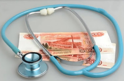Индексация зарплаты врачей в 2020 году