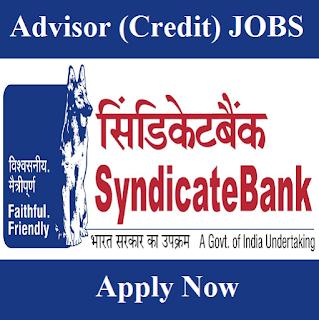 Syndicate Bank, Bank, Advisor, Karnataka, freejobalert, Sarkari Naukri, Latest Jobs, syndicate bank logo