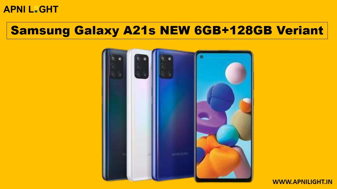 Samsung Galaxy A21s ka 6gb ram aur 128gb storage veriant hua launch janiye kimat aur specifications
