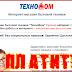 [Лохотрон] Интернет-магазин бытовой техники ТехноДом — Отзывы, развод на деньги!