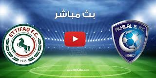 مشاهدة مباراة الهلال والإتفاق بث مباشر بتاريخ 18-09-2021 الدوري السعودي