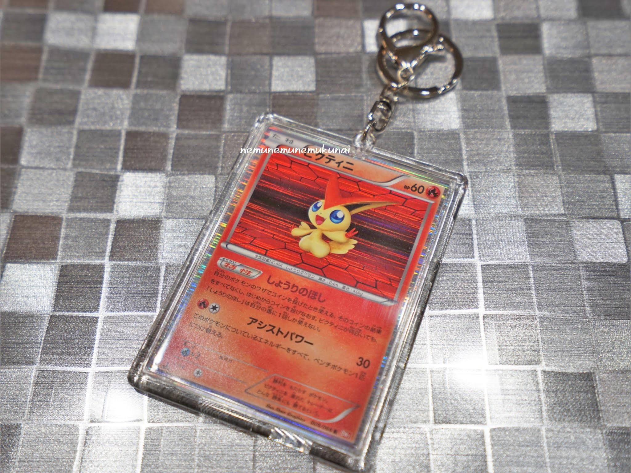 カード サイズ ポケモン 【新鋭】スリーブの大きさについて~これを見ればスリーブ選びは完璧!カードゲームオシャレ入門~ /