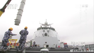 PLAN Chinese Navy