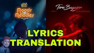 Tere Bagairr Lyrics in English | With Translation | – Himesh Reshammiya | Pawandeep & Arunita