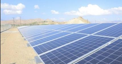 افتتاح اكبر محطة لتوليد الكهرباء بالطاقة الشمسية