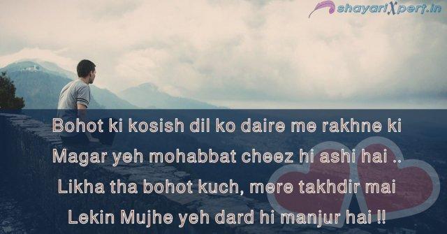 Love Shayari Hindi image download