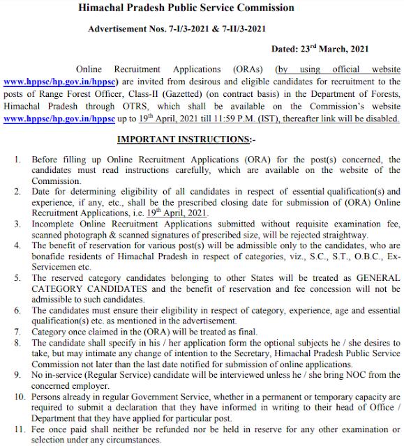 Himachal Pradesh PSC RFO Recruitment 2021 Apply Online