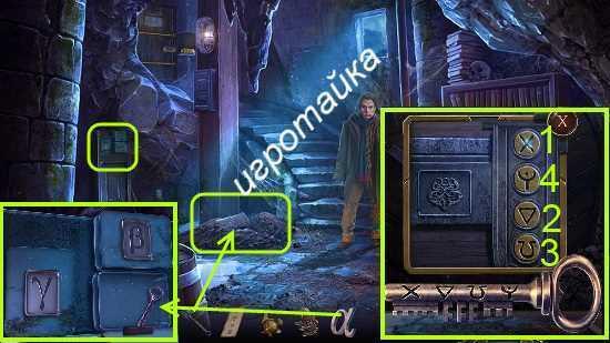 семейные тайны 3 открываем сундук при помощи символов на ключе