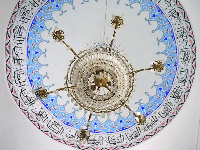 Mosque decor Dalaman Turkey