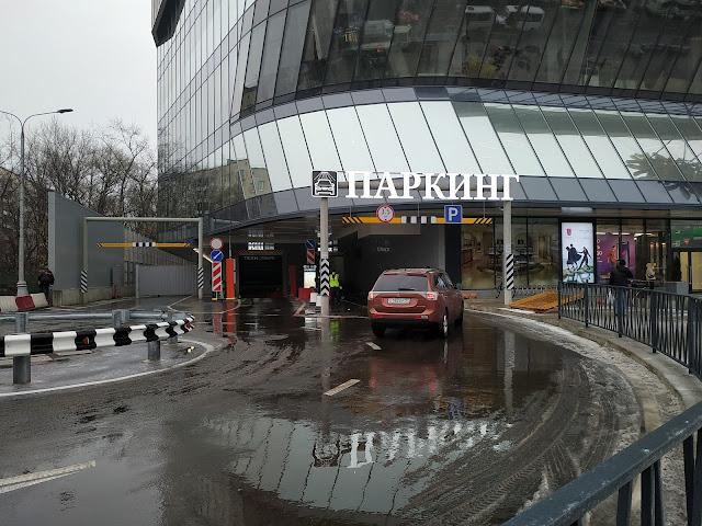 ТЦ Щелково паркинг