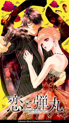 Koi to Dangan ~Dangerous Lover~ de Nozomi Mino