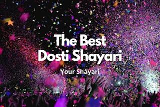 Best Dosti Shayari In Hindi