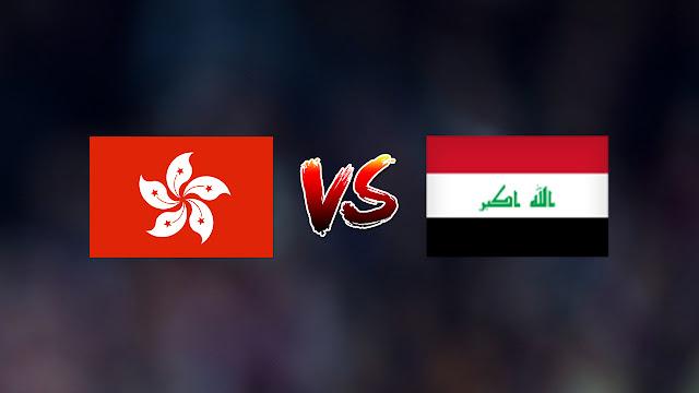 لعبة العراق, مباراة العراق, منتخب العراق, جدول مباريات العراق, مباراة العراق اليوم, لعبة العراق اليوم, موعد مباراة العراق,