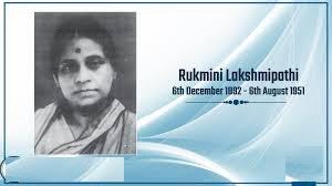 Rukmini Lakshmipathi