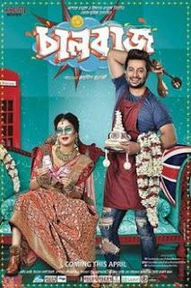 Chaalbaaz (2018) Bengali Full Movie Download HD 720p,480p,1080p