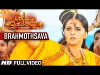 Brahmothsava Full Video Song