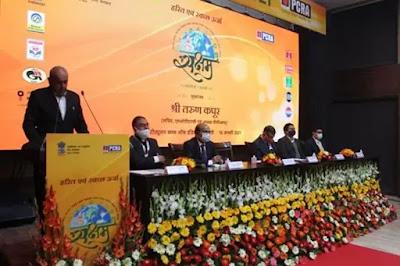 Petroleum Ministry Launches Saksham Campaign