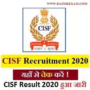 CISF Constable Tradesman Result 2020 CISF Constable PST/PET Exam Result 2020 Merit List Cut Off, DainikExam com