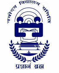 Navodaya Vidyalaya TGT PGT Admit Card 2019 Check NVS Teacher Exam Date