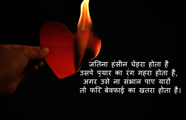 Emotional Shayari In Hindi On Life