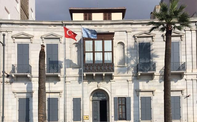 Atatürk Museum, Izmir