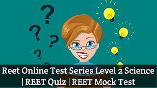 Reet Online Test Series Level 2 Science   REET Quiz   REET Mock Test