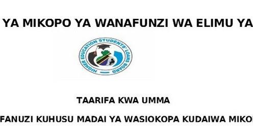 HESLB yafafanua kuhusu wanaolaumu kudaiwa ilhali