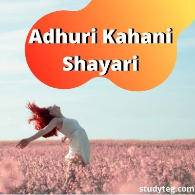 kahani shayari and status , love story shayari