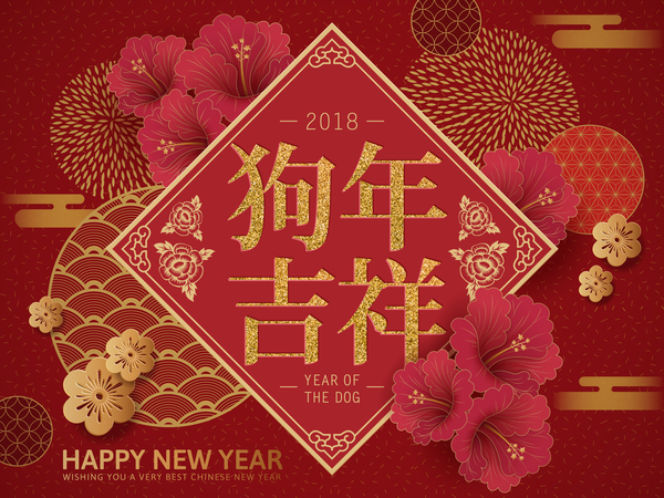 chinese styles new year background free vector