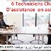 Recrutement 6 Techniciens Chargés D'assistance en assurance sur CASA-AIN CHOCK HAY HASSANI
